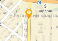 Укртрансхим, ЧП