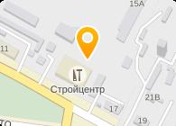 Сварочное оборудование - салон-магазин, ЧП
