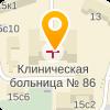 КЛИНИЧЕСКАЯ БОЛЬНИЦА № 86 ФМБА РОССИИ