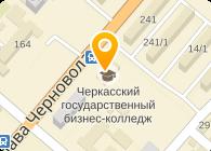 УкрПромСпецКомплект 3, ООО