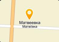 СЕРВИС, МП, ООО