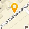 Галант, ООО