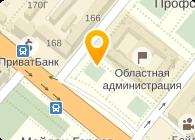 Александр Компани, ООО