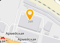 Полиен, ООО