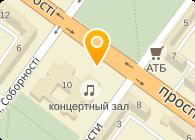 А.М.Пак, ООО