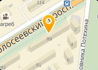 Фирма ИПК Техника (Киевский филиал), ООО