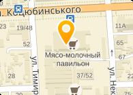Марценюк В.Я., СПД