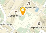 Демченко В.В, ЧП