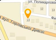 СТИРОЛХИМПЛАСТ, ООО