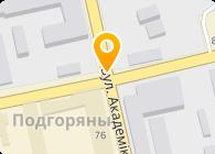 Мишаня, ООО