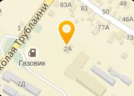 Сигма- Пак, ООО