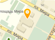 Полимер-сервис, ООО