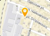 М.З.К. Деметра, ООО (Станиславтермобуд ТМ), ООО