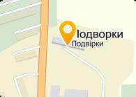ТЕРМОПАК-ИНЖИНИРИНГ, ООО