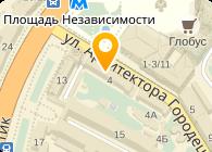 Дельта Экспортс Пте Лтд, ООО