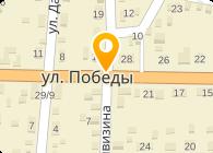 Гормашинструмент, ООО