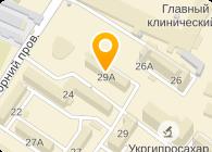 Полихим-Киев, ЧП