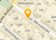 Днепропетровские промышленные ресурсы, ООО