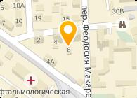 Герметик-универсал ТД, ООО