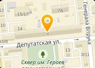 Динотрейд, ООО