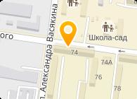Фреско, ООО