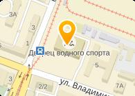 Дайвер Лтд, ООО