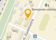 Вернисар, ООО