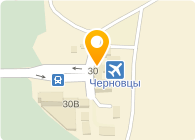 Карпатиэн Эйр Трэвэл, ООО
