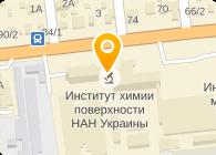 Иком, ООО