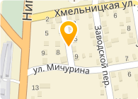 Асат, ООО (Хмельницкий филиал)