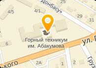 Эрлайт, ООО