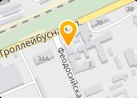 Армаспецпром (Укрспецмаш 2000), ООО