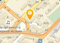 Конус Украина, ООО