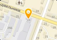 ЭПИМЕКС-ПЛЮС, ООО