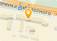 Resilux Ukraine, ООО