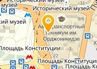 Shine Украина, ООО