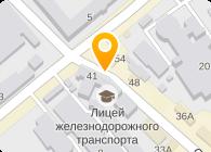 Сит енд Сил, ООО