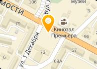 Волыньинтеропт, Интернет-магазин