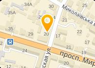 Украинская Сувенирная Фабрика, СПД
