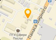 ГрандиКС Пласт, ООО