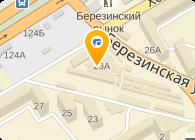 Сантех-Днепр, ООО