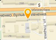 СПЕЦСТРОЙ-СВЯЗЬ, ООО
