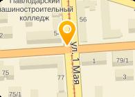 S Terminal (С Терминал), ТОО