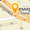 Темиртауский Литейно-Механический Завод, ТОО
