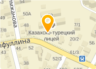 Карат-Астана, ТОО