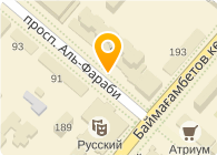 Пластгарант Аманбаев, ИП