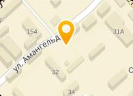 Север-Снабкомплект, ТОО