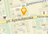 KazHydro (КазГидро), ТОО