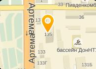 АГРЭКС, ООО