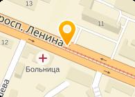 Горловская бумажная фабрика, ООО